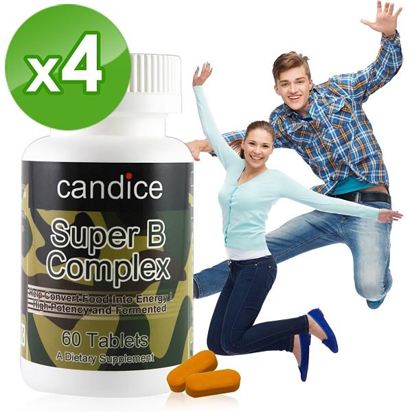 【Candice】康迪斯複方維生素B-50錠/超級維他命B群(60顆*4瓶)