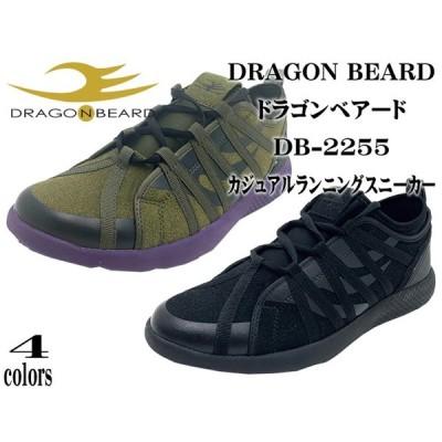 ドラゴンベアード DRAGON BEARD DB-2255 メンズ スニーカー 忍者にインスピレーションを受けた機能性・デザイン性共に高水準に備えた