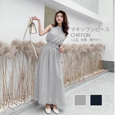 2020秋の新品、韓国ファッション レディース マキシワンピース ジャンバースカート シフォンのワンピース ウエストが細く見え 春夏 爽やかな おしゃれ