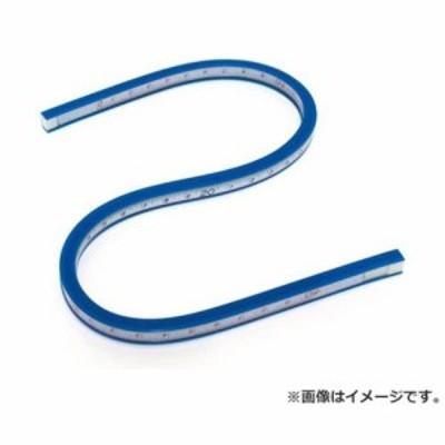 【メール便可】ドラパス 自在曲線 メモリ付 40cm 14-640