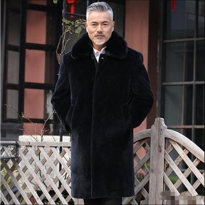 毛皮コート 高品質 お父さん アウター 上着 厚手 フォーマル 通勤 OL オフィス ロングコート 暖かい 保温 フェイクファー 体型カバー お兄系
