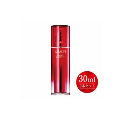 アスタリフト 美容 富士フイルム社製 ASTALIFT ESSENCE DESTINY アスタリフト エッセンス デスティニー 30ml × 3本セット