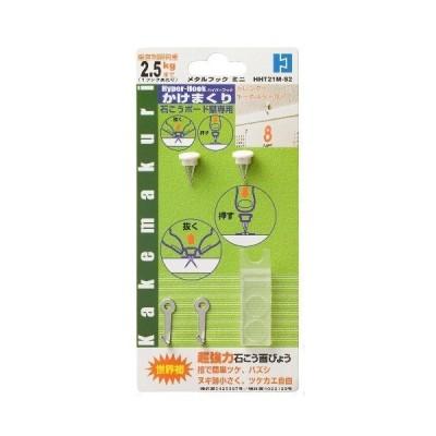 東洋工芸 メタルフック ミニ HHT21M-S2│フック 石膏ボードフック 東急ハンズ