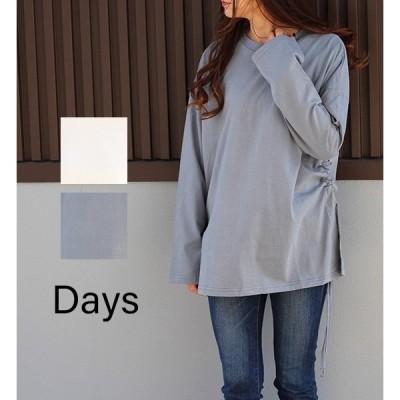 【SALE】Days(デイズ)サイドシャーリングTシャツ DAYS JAPAN KYOTO デイズジャパン