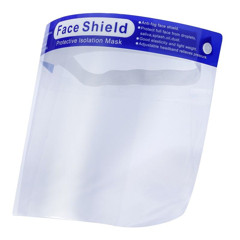 簡易防護面罩-2入