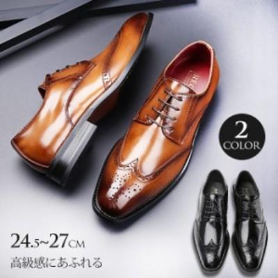 本革 靴 メンズ シューズ ウィング チップ 靴 ビジネスシューズ 華やか カジュアル 靴 おしゃれ 通勤 仕事 通学 結婚式 美脚 シューズ 本