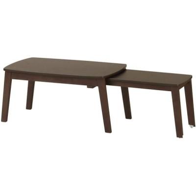 弘益 ローテーブル ダークブラウン 約78.5~124×45×36cm 伸縮 ローテーブル SLT-1200(DBR)