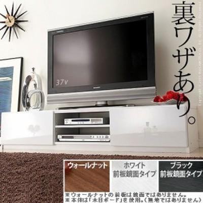 テレビ台 ロータイプ おしゃれ 幅150cm ローボード 背面収納 32インチ/40インチ/46インチ/50インチ/60インチ ホワイト ブラック 黒 白