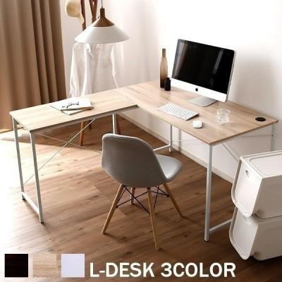 デスク パソコンデスク 机 幅140cm ライティング オフィス ワーク L字 コーナー つくえ 勉強 台 L字型 おしゃれ ロウヤ LOWYA