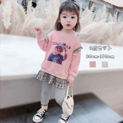 子供服 セットアップ キッズ 女の子 上下セット スウェット+パンツ 2点セット 幼児 ベビー 可愛い プリント 長袖 長ズボン ファッション