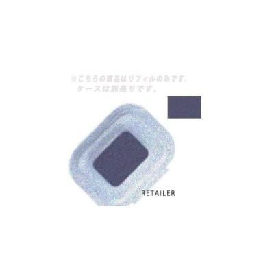 ♪ #20ネービーブルー GL01L  Dr.Recella ドクターリセラ パウダーアイズ リフィル<ラメ感><リフィル・詰め替え用> <アイシャドウ・アイシャドー>