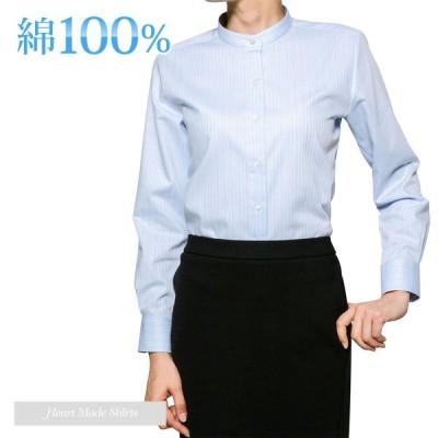 レディースシャツ 長袖 形態安定 綿100% ゆったり型 HeartMadeShirts P35HME006