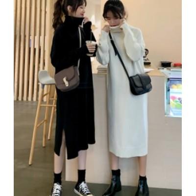 シンプル ワンピース ニット 黒 ロング ボトルネック 長袖  秋物 冬物 最新 レディース ファッション 2020 人気 可愛い 大人