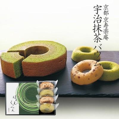 京都 京寿楽庵 宇治抹茶バウム 鼓 KJMK-20 (-90047-08-) (t3) | 内祝い 出産 結婚 お返し