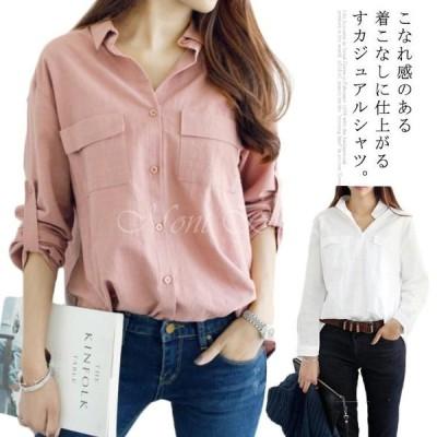 シャツ レディース ビッグシルエット ロングシャツ ビッグシャツ ブラウス トップス 胸ポケット付き 長袖シャツ カジュアルシャツ コットン 柔らかい