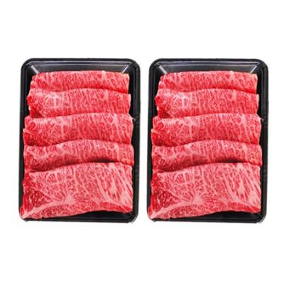 山形牛すき焼き用Cセット(肩ロース400g×2) 肉の工藤提供 A-0085