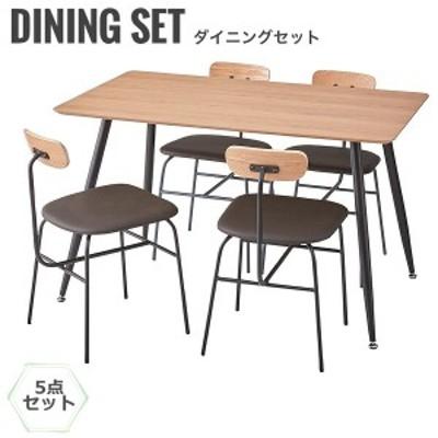 Songe ソンジュ ダイニング5点セット (スチール 食卓 セット 木製 西海岸 モダン アメリカン スチール)