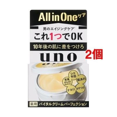 ウーノ バイタルクリームパーフェクション ( 90g*2個セット )/ ウーノ(uno)