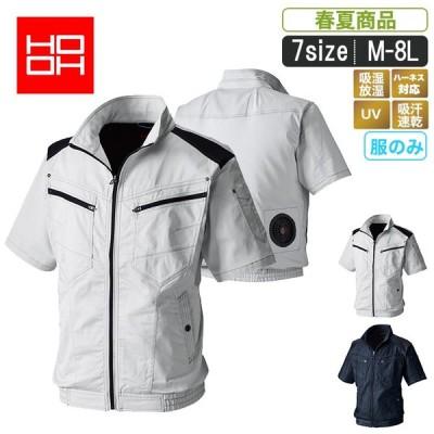 ストレッチが効いたオシャレ空調服 半袖〈MK:V9507〉