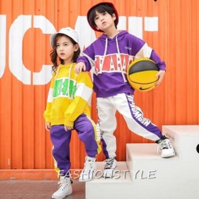 キッズダンス衣装 子供服 男の子 女の子 パーカー パンツ 単品 ロングパンツ 子供衣装 子供ダンス 110-180cm