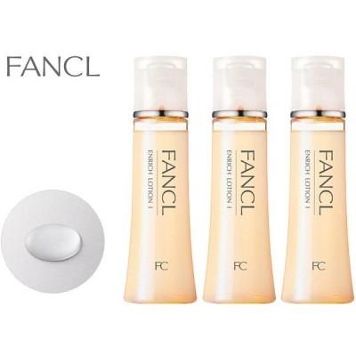 FANCL ファンケル  エンリッチ化粧液  I さっぱり or II しっとり   3本     化粧水 New
