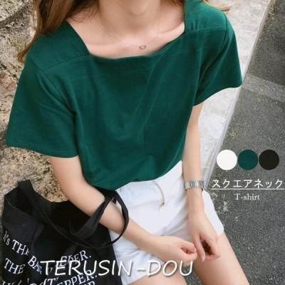 Tシャツ レディーストップス カットソー スクエアネック 韓国ファッション 半袖ベーシック 無地【ネコポスのみ】