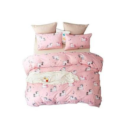 YOMIMAX 3ピース ピンク 寝具 クイーン ユニコーン 掛け布団カバー クイーン ファスナー付き キッズ 男の