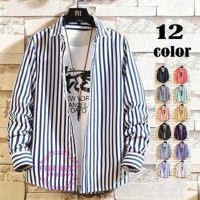 長袖シャツ トライプ柄 カジュアル 大きいサイズ ビジネス