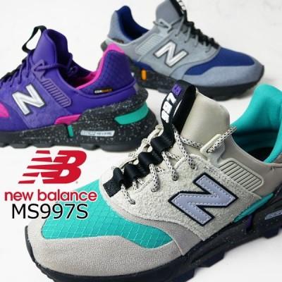 ニューバランス new balance スニーカー メンズ MS997S ワイズD ローカット リミテッド 限定モデル