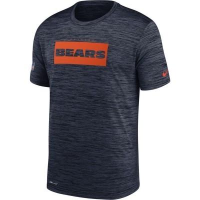 ナイキ Nike メンズ Tシャツ トップス Chicago Bears Sideline Legend Velocity Navy T-Shirt