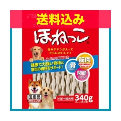 サンライズ ゴン太のほねっこ 小型・中型犬用 340g