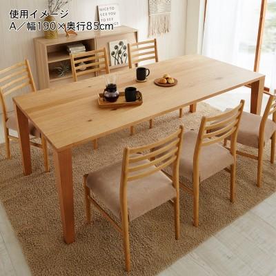 【サイズオーダー】オーク材天板の脚を選べるダイニングテーブル<4人用/6人用>