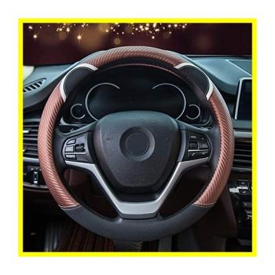 送料無料 Alusbell Cute Carbon Fiber ステアリング ホイール カバー Synthetic Leather Auto Car ステアリング ホイール カバー