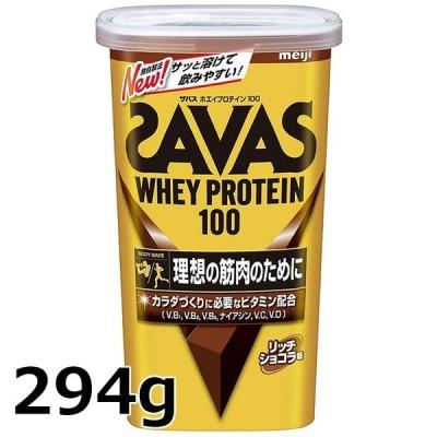 ザバス ホエイプロテイン100 リッチショコラ味 294g (約14食分) CZ7458