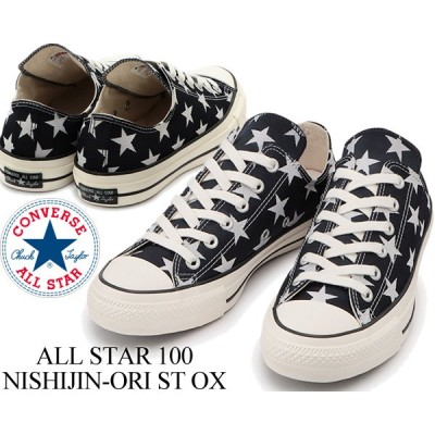 CONVERSE ALL STAR 100 NISHIJIN-ORI ST OX NAVY 1sc360 31302450 コンバース オールスター 100 西陣織 オックス ニシジンオリ ネイビー ローカット 星柄