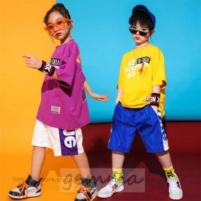 HIPHOP ヒップホップ 子供服 ジャズ ダンスキッズダンス衣装 男の子 女の子 ダンス衣装 ステージ衣装 半袖トップス ショートパンツ 舞台服