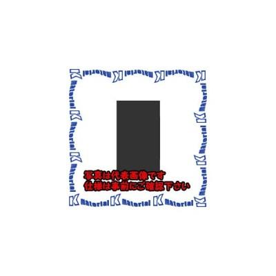 【代引不可】【個人宅配送不可】河村(カワムラ) 検針窓用スペース板 VP17 VP17-2[KWD50078]