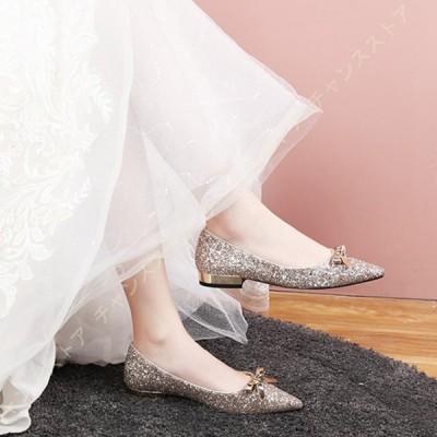 ローヒール キラキラ ポインテッドトゥ パンプス レディース 痛くない 歩きやすい とんがりトゥ ラメ 蝶結び付き ぺたんこ フラット 履きやすい 黒 レザー