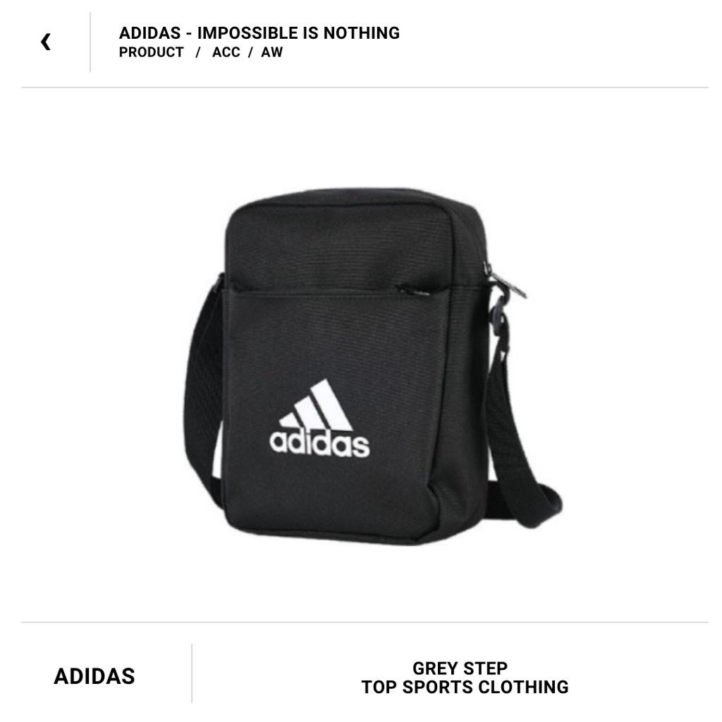 Adidas 愛迪達 經典 肩背包 側背包 腰包 ED6877 全新正品 統一發票 快速出貨 免運
