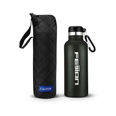 FEIJIAN 水筒 ステンレスボトル 直飲み 750ml 真空二重構造 保温 保冷 スポーツボトル 漏れなし 魔法瓶 (750ml グリーン)