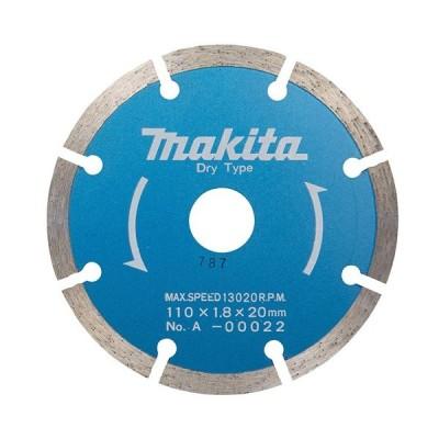 マキタ ダイヤモンドホイール用ダイヤ 110セグメント コンクリ切断用 外径110mm X 内径20mm X 厚1.8mm A-00022