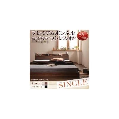 ベッド シングル ローベッド フロアベッド Claire Pボンネルマットレス付き シングルサイズ