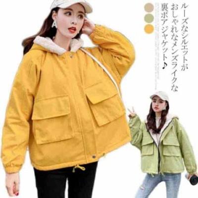 裏ボア ミリタリージャケット レディース 大きいサイズ メンズライク ブルゾン ショート丈 裏起毛 あったか 防寒 アウター オーバーサイ