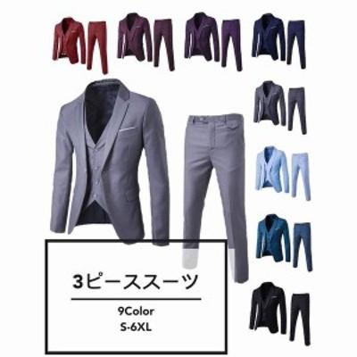 スリーピース スーツ メンズスーツ 大きいサイズ ビジネススーツ スリム フォーマルスーツ スリムスーツ メンズアウトレット ブラックス