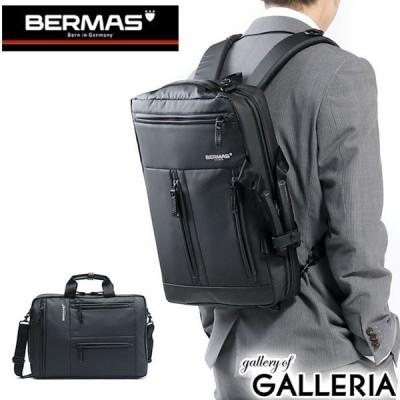 正規品1年保証 バーマス ビジネスバッグ BERMAS ブリーフケース 3WAY ALSFELD アルスフェルト リュック A4 B4 バッグ 防水 通勤 メンズ 60350