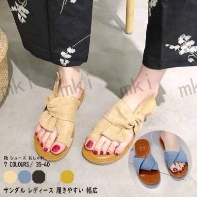 サンダルレディース履きやすい幅広歩きやすい夏おしゃれ走れるパンプス夏美脚ビーチサンダル
