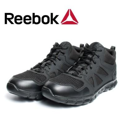 リーボック サブライト クッション タクティカル Reebok SUBLITE CUSHION TACTICAL RB840