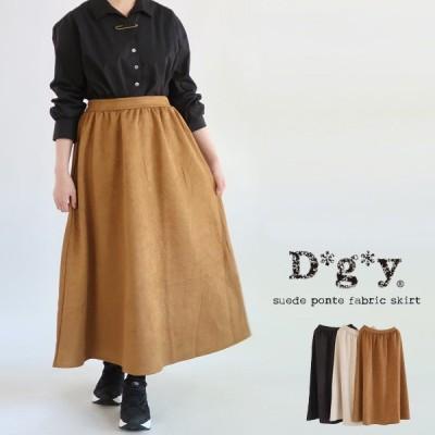 スエードポンチ ウェストギャザー スカート D*g*y dgy デコカンパニー ディージーワイ 送料無料 88-D6516