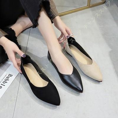 レディース パンプス ぺたんこ フラットシューズ ローヒール 美脚 大きいサイズ 通勤 婦人靴 おしゃれ シューズ オフィス 歩きやすい 痛くない 疲れない