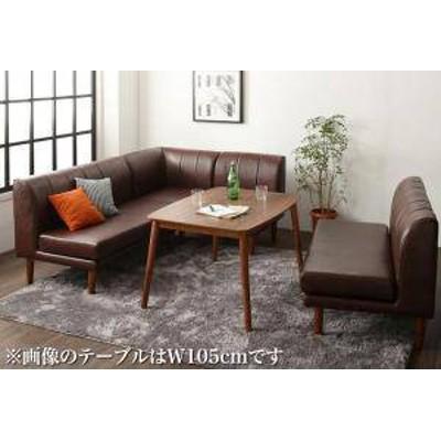 ダイニングテーブルセット 6人用 コーナーソファー L字 l型 椅子 おしゃれ 安い 食卓 レザー 合皮 カウチ 5点 ( 机+2Px2+1Px1+コーナーx1